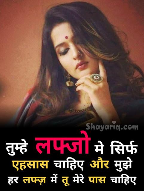 Hindi shayari, hindi love shayari, hindi sad shayari