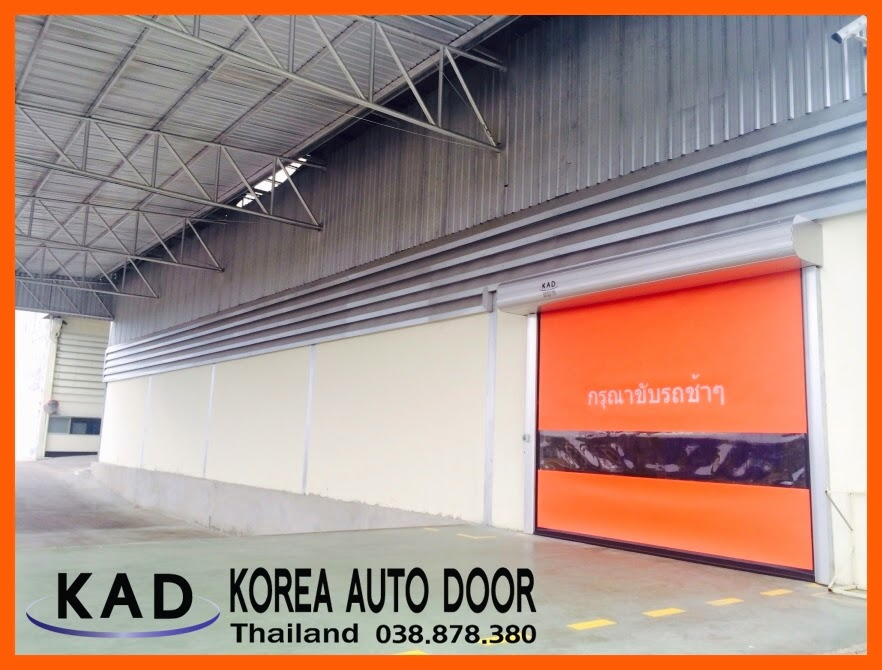 KAD High speed door represents the most economical solution for busy building exits.