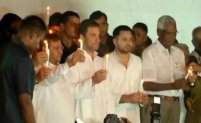 मुजफ्फरपुर रेप कांड को लेकर जंतर मंतर पर राजद के प्रदर्शन में दिखी विपक्षी एकता