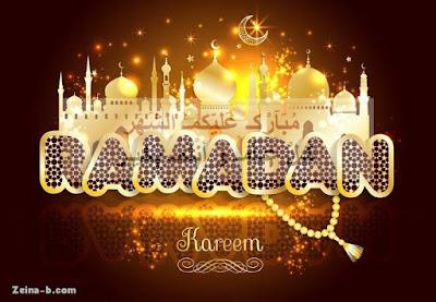 صور رمضان كريم رائعة ، صورة جميلة عن شهر رمضان