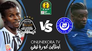 مشاهدة مباراة مازيمبي والهلال بث مباشر اليوم 09-04-2021 في دوري أبطال إفريقيا