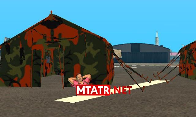 MTA SA Askeri Çadır