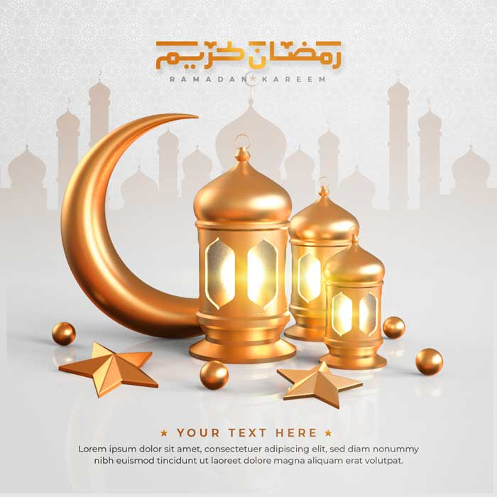 Ramadan Kareem Islamic Background