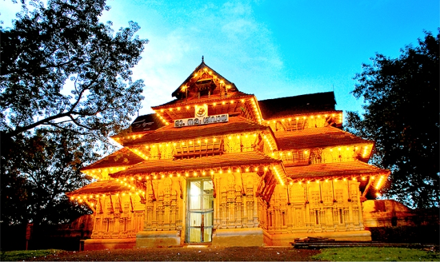 Temples of Kerala - Shree Vadakkunnathan temple Temple - Thrissur