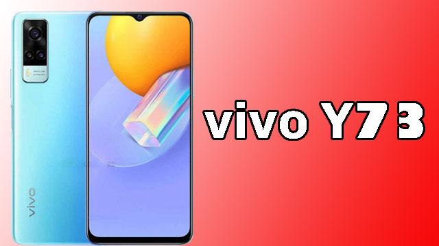 تسريبات لمواصفات هاتف vivo Y73 الإعلان الرسمي