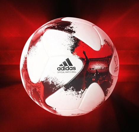 balón adidas para la clasificación al Mundial de Rusia 2018