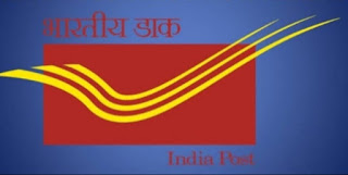 Indian-post gramin Dak Dava Gds