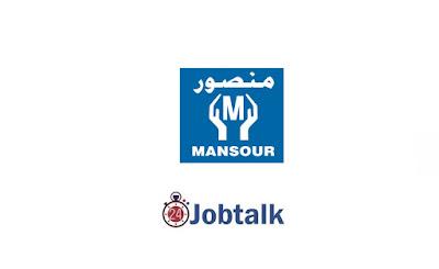 Al-Mansour Automotive Graduate Program | Warehousing & Logistics