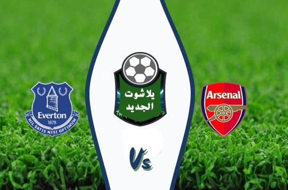 نتيجة مباراة أرسنال وإيفرتون اليوم الأحد 23-02-2020 الدوري الإنجليزي