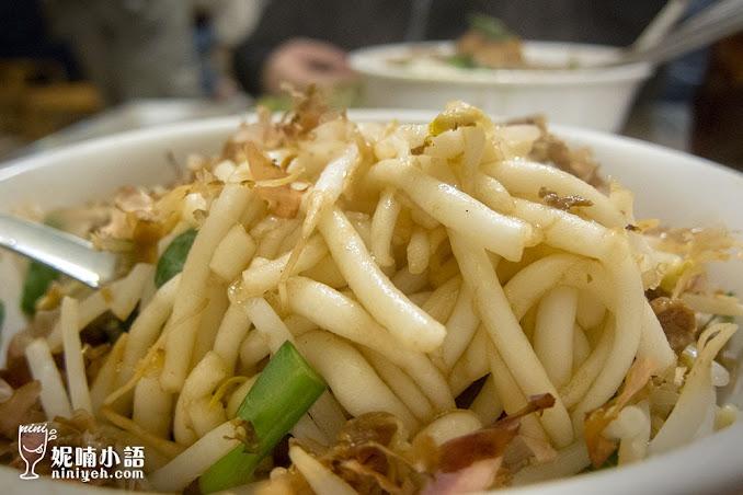 【台東美食】榕樹下米苔目。超人氣NO.1台東美食