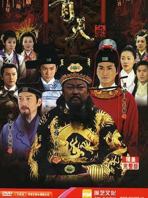 Bao Thanh Thiên (1993) Trọn Bộ - 41 Phần 236 tập