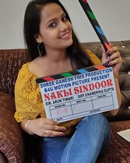 Priti Maurya bhojpuri movie