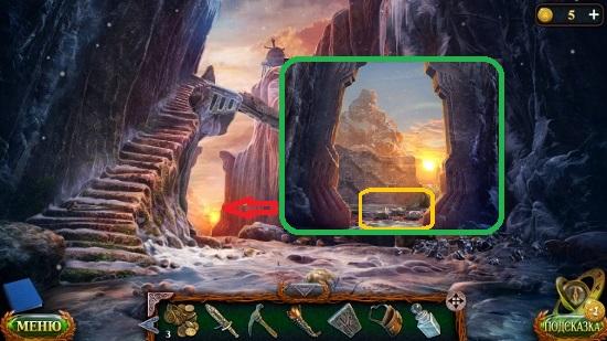 когда выходим из ущелья применяем эликсир в игре затерянные земли 5