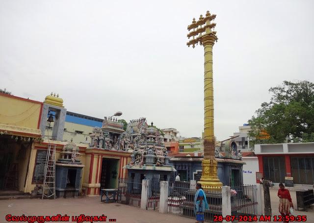 Saidapet Karaneeswarar Kovil