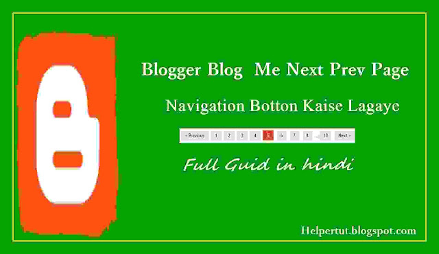 Stylish-page-navigation-widget-ko-blogger-me-kaise-add-kare.jpeg