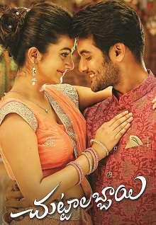 Chuttalabbayi Telugu Movie Review