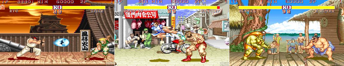 老GAME常談: 快打旋風2 (STREET FIGHTER 2)