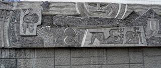 Донецьк. Мозаїчне панно. Вул. Артема, 76