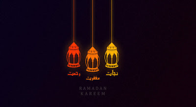 Ramadan Mubarak Wallpapers 2018