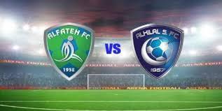 موعد مباراة الهلال والفتح في الدوري السعودي 4-2-2019