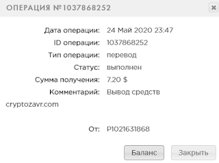 24.05.2020.png