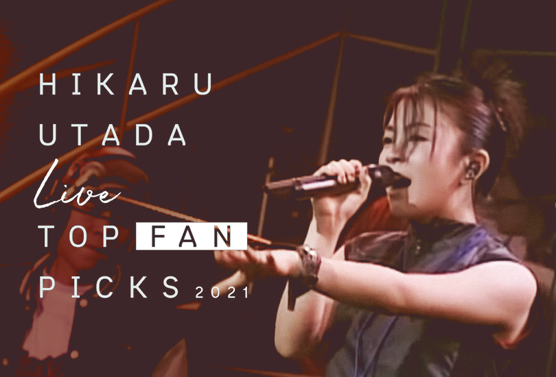 Watch the 2021 edition of Hikaru Utada's Live Top Fan Picks before it gets 'archived' | Random J Pop
