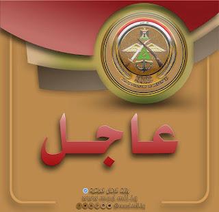 عاجل تعلن وزارة الدفاع عن فتح باب التطوع