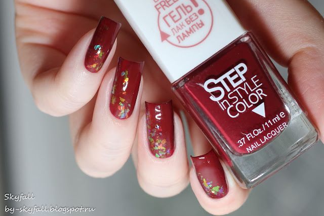 Step In Style Color 13