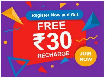 Kamateraho com Refer Earn - Rs  30 Recharge On Sign Up + Rs