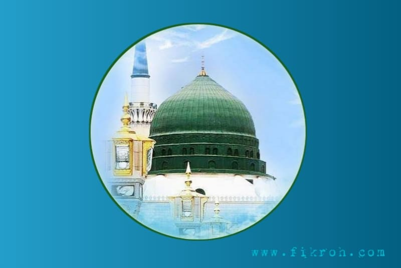 Adab Ziarah Kota Madinah, Masjid Nabawi dan Makam Rasulullah