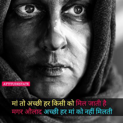 मेरी #माँ का #लाडला #बेटा