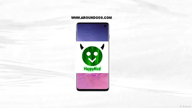 تحميل متجر هابي مود | أفضل متجر ألعاب الأندرويد المعدلة | HappyMod 2.5.1