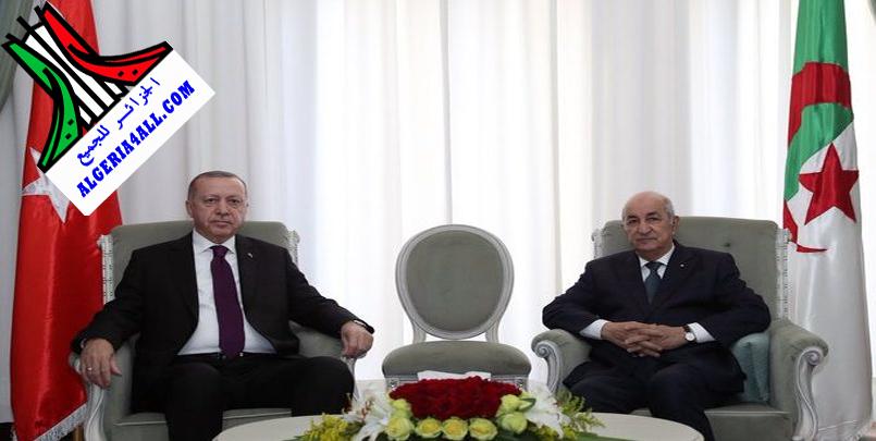 صور تبون اردوغان
