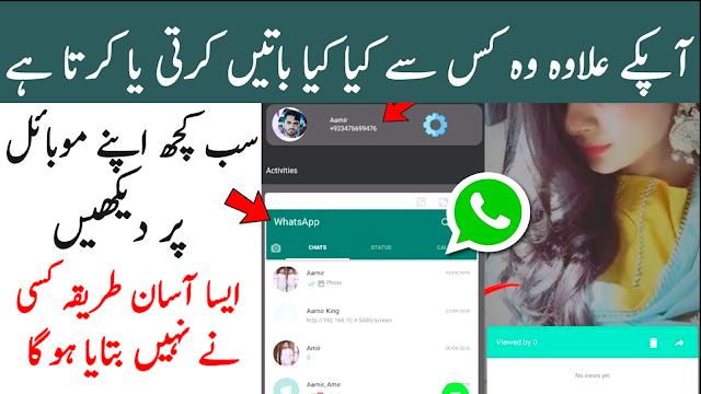 We Follow WhatsApp tracker Amazing App