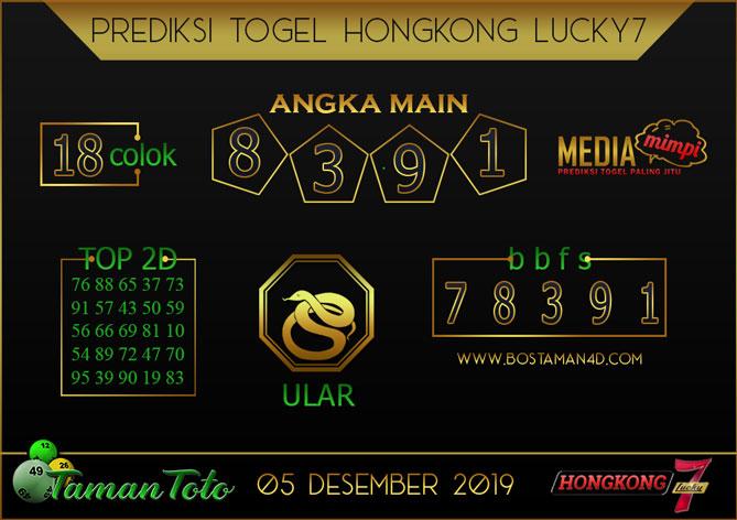 Prediksi Togel HONGKONG LUCKY 7 TAMAN TOTO 05 DESEMBER 2019