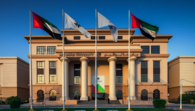 منحة مقدمة من جامعة أبوظبي لدراسة البكالوريوس أو الدراسات العليا فيالإمارات العربية المتحدة