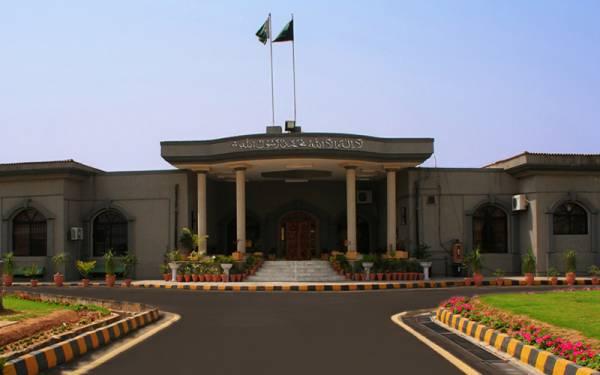 الیکٹرانک ووٹنگ کوئی خلائی کام نہیں اسلام آباد ہائیکورٹ نے مشینوں کے خلاف درخواست پر فیصلہ سنادیا