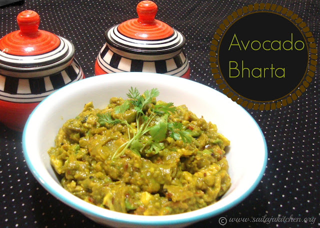 images of Avocado Bharta Recipe / Avocado Bhartha Recipe.
