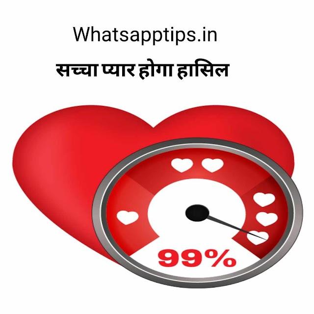 Saptahik love rashifal 27 October to 2 November इन 7 राशि के लोगों को मिलेगा सच्चा प्यार