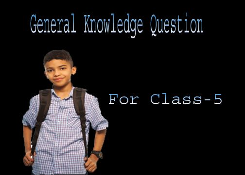 GK Questions for Class-5