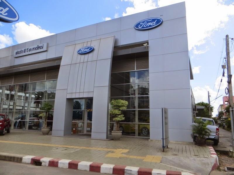Автосалон Форд Таиланд