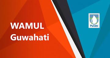 WAMUL Guwahati Recruitment 2021 – Assistant Vacancy