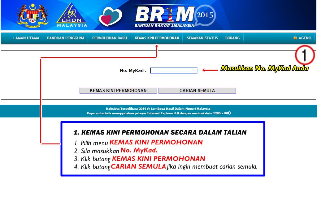 kemaskini brim 1 malaysia online cbr1me br1m 2016 kemaskini brim online 2016 new style for