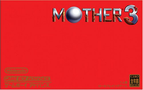 Leave Luck To Heaven: Mother 3