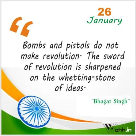 2021 Republic Day Quotes in Hindi Images