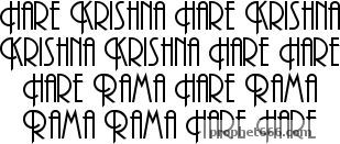Hare Rama Hare Krishna Mantra Image in English