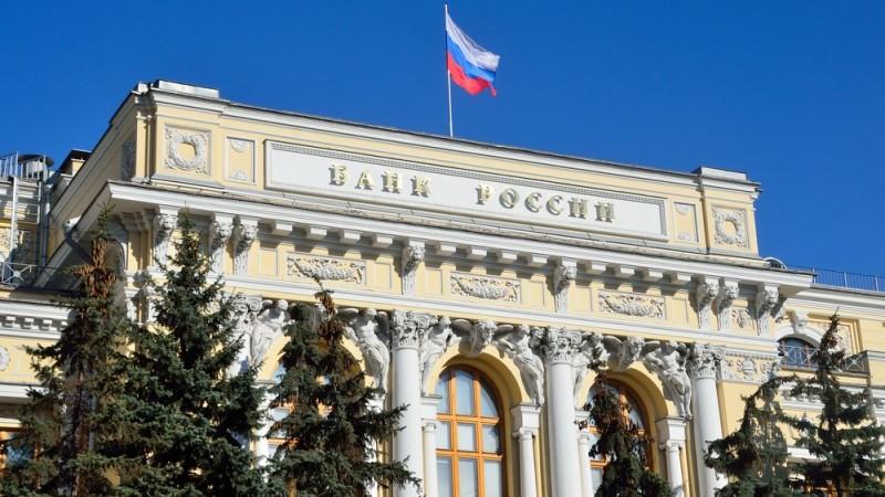 Банк России: снижение ставки неизбежно
