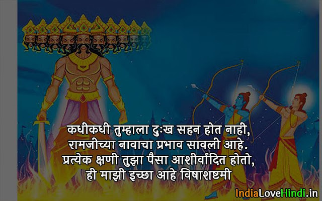 dussehra pictures images