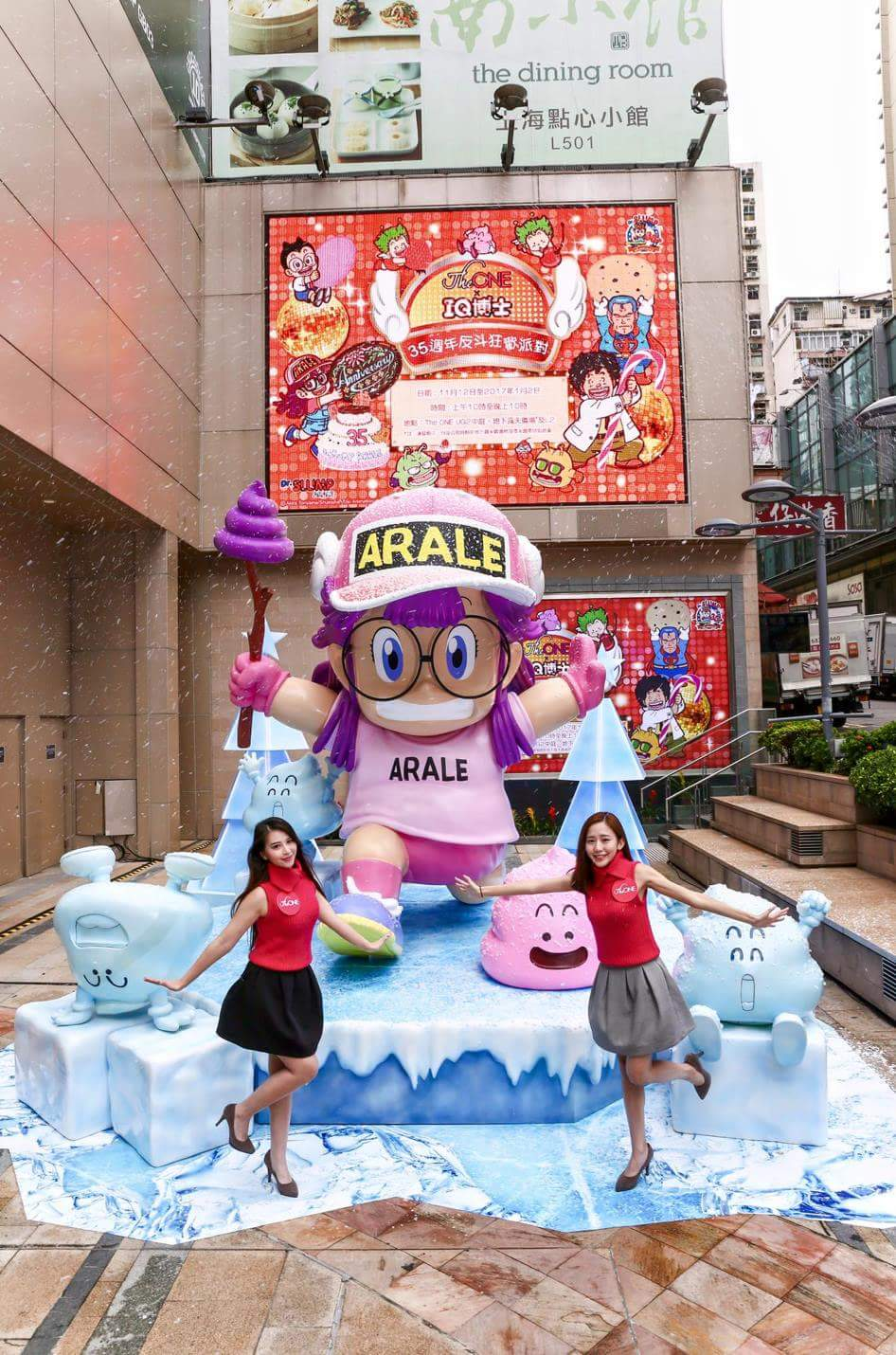 Dr. Slump, Arale and Gatchan Characters