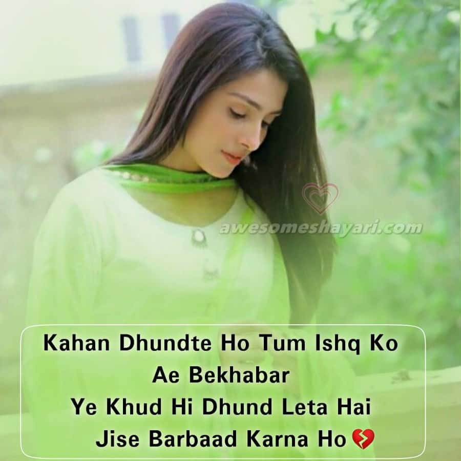 shayari for girls, best shayari for girls